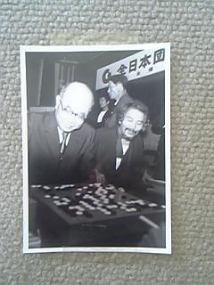 大山と升田のツーショット写真