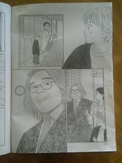 田丸が将棋漫画に登場