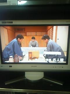 名人戦(羽生名人―森内九段)