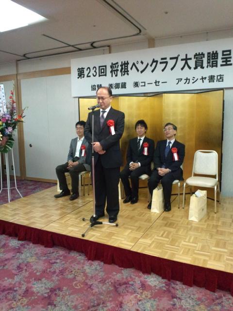作家・貴志祐介さんの小説『ダークゾーン』が将棋ペンクラブ大賞で特別賞を受賞