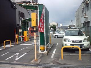 大阪・北畠の旧関西本部の思い出と今は駐車場になっている跡地