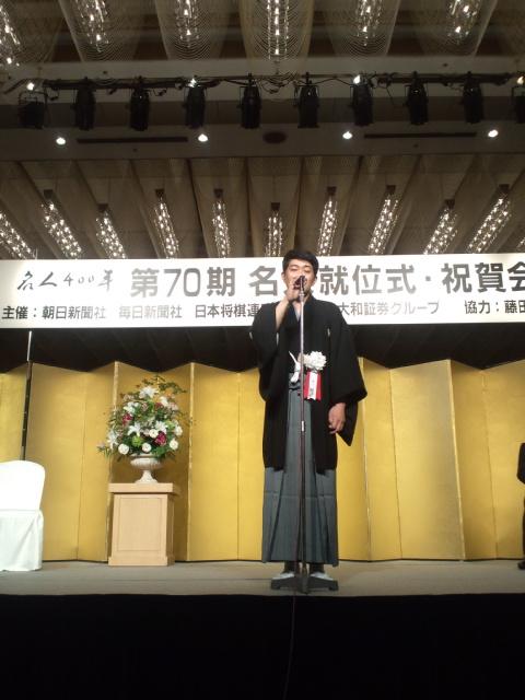 森内俊之名人の就位式と元プロテニス選手の杉山愛さんとの対談記事
