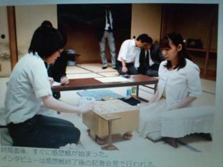 棋士21年目の本田二段が女流王座戦で里見四冠を破ってタイトル戦に初登場