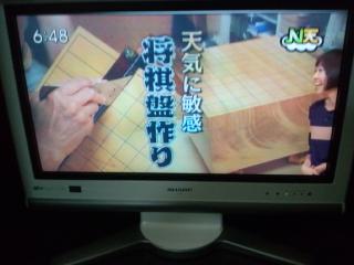 TBSテレビの夕方ニュースの天気予報で紹介された「将棋文化検定」