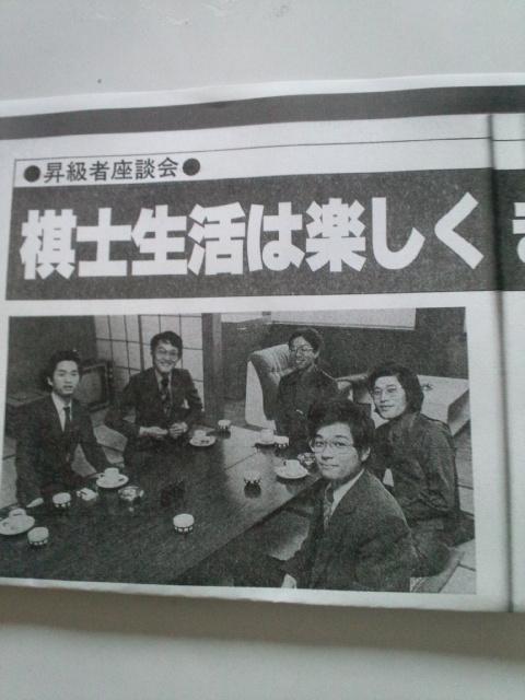 32年前の『将棋マガジン』での順位戦昇級者座談会のコメントについて