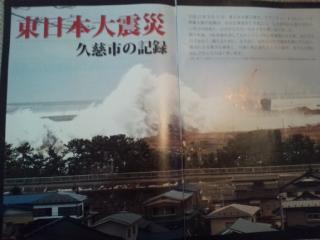 指導将棋で訪れた岩手県久慈市の『あまちゃん』の現場と3年前の大震災