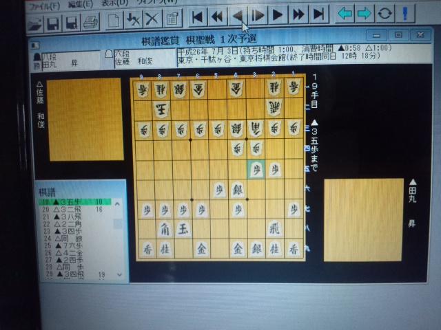 棋聖戦の佐藤和俊六段との対局に勝って1年半ぶりの勝利