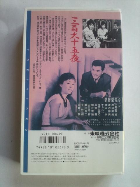 11月10日に83歳で死去した俳優の高倉健さんの映画で田丸が好きな作品