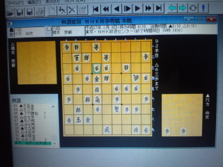 NHK杯戦の橋本八段、四段時代の糸谷竜王など、公式対局での棋士の反則