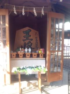 1月5日の東京の将棋会館での指し初め式、田丸が現役最後の新年の対局で勝利