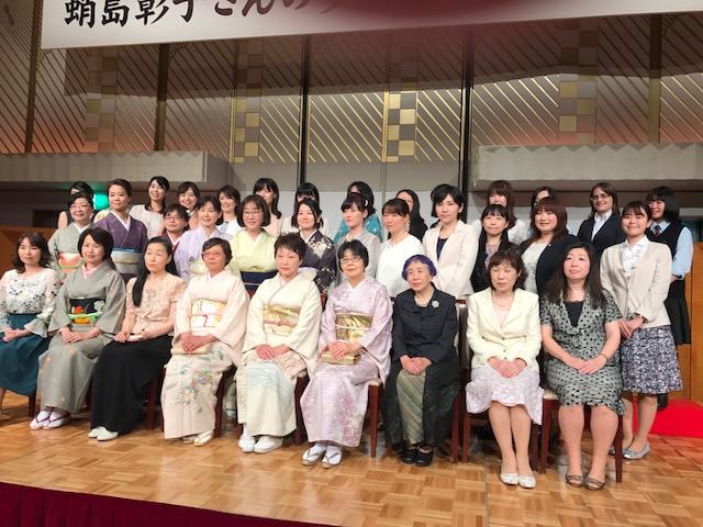 蛸島彰子さんの引退祝賀会